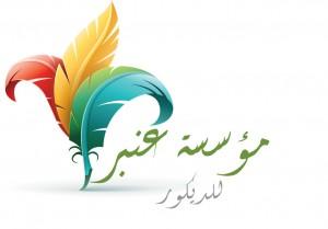 logo dizajn sajta